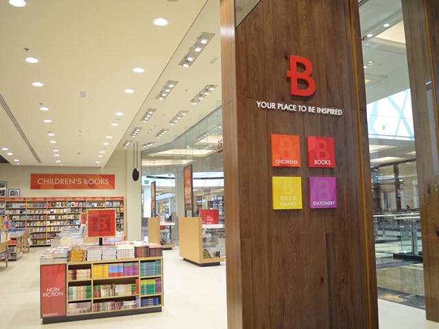 9c8c4f2b1a474 The Borders bookstore has an extensive selection of books