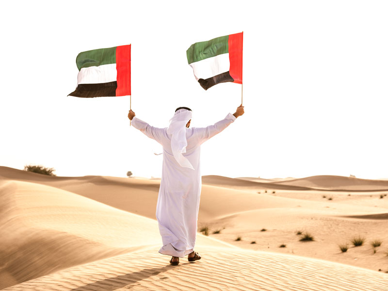 UAE National Day 2018